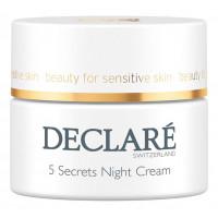 Ночной восстанавливающий крем для лица 5 Secrets Night Cream 50мл