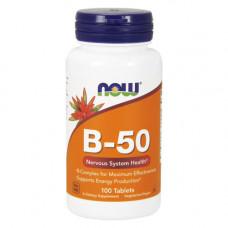 Now Foods В-50 Комплекс 100 таблеток (Now Foods, Витамины и пищевые добавки)