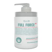 OLLIN PROFESSIONAL Маска увлажняющая с экстрактом алоэ / FULL FORCE 650 мл