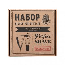 ROYAL BARBER Набор для бритья Perfect Shave