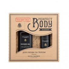 """ROYAL BARBER Набор для ухода за телом для мужчин """"PERFECT BODY"""""""