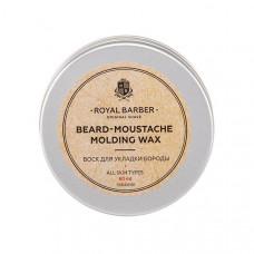 ROYAL BARBER Воск для укладки бороды