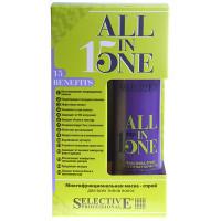 SELECTIVE PROFESSIONAL Маска-спрей 15 в 1 для всех типов волос / ALL IN ONE 150 мл