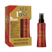 SELECTIVE PROFESSIONAL Маска-спрей для окрашенных волос / ALL IN ONE 150 мл
