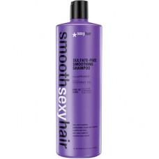 SEXY HAIR Шампунь разглаживающий без сульфатов / SMOOTH 1000 мл