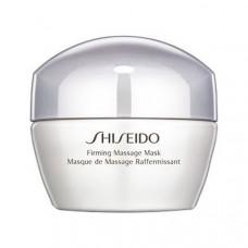 SHISEIDO Массажная маска для улучшения упругости кожи