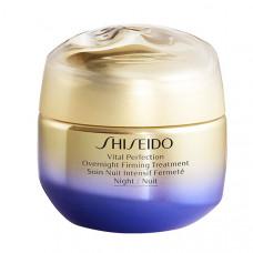 SHISEIDO Ночной лифтинг-крем, повышающий упругость кожи VITAL PERFECTION
