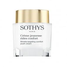 Sothys Крем для коррекции морщин с глубоким регенерирующим действием (с защитой коллагена), 50 мл (Sothys, Anti-Age Sothys)