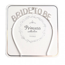 TWINKLE PRINCESS COLLECTION Ободок для волос Bride to be
