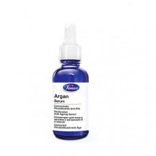 VENUS Концентрат для лица с арганом с витамином Е и омега3