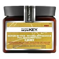 Восстанавливающая маска для волос с Африканским маслом Ши Color Lasting Pure African Shea Butter: Маска 500мл