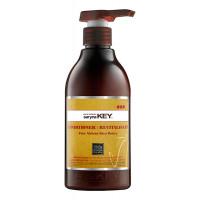 Восстанавливающий кондиционер для волос с африканским маслом ши Damage Repair Pure African Shea Conditioner: Кондиционер 500мл