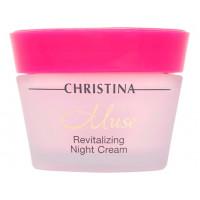Восстанавливающий ночной крем для лица Muse Revitalizing Night Cream 50мл