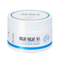Wish Formula, Диски для лица Night 365 Sea Water Sleeping, 120 мл